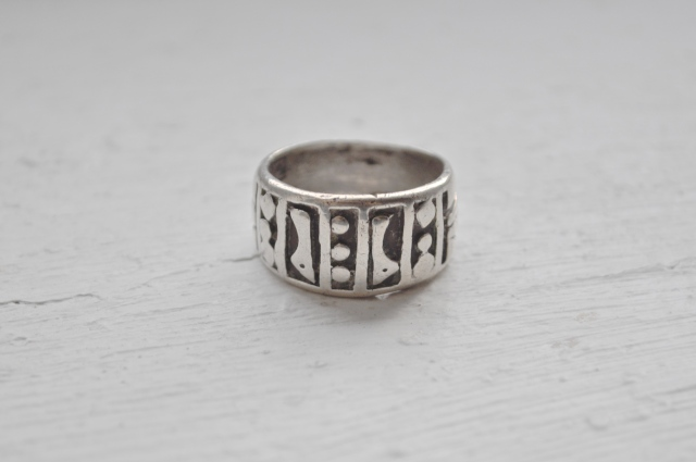 picture of a silver band